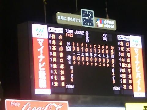 00_20160911_神宮球場にて (138).jpg