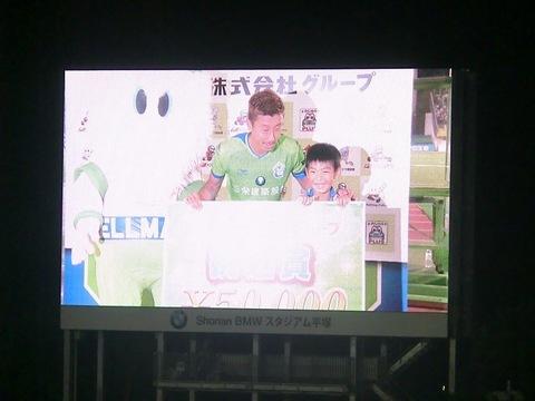 00_湘南2-1名古屋 (151).jpg