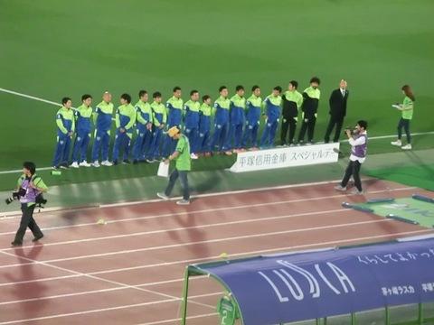 00_湘南2-1名古屋 (47).jpg