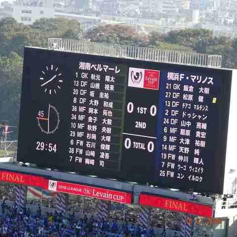 181027-134817-2018-10-27_ルヴァン杯決勝湘南1-0横浜FM(埼スタ)【コンデジ】 (78).JPG