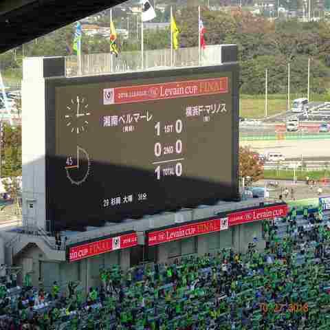 181027-151005-2018-10-27_ルヴァン杯決勝湘南1-0横浜FM(埼スタ)【コンデジ】 (134).JPG