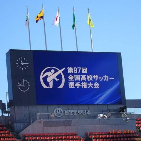 190102-112436-第1試合浜松開誠館vs長崎総科大附(コンデジ) (7).JPG