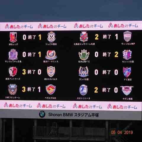 190504-180638-20190504_湘南vs名古屋〜コンデジ (225).JPG