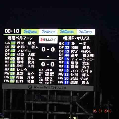190531-190418-20190531_湘南vs横浜FM_コンデジ撮影 (73).JPG