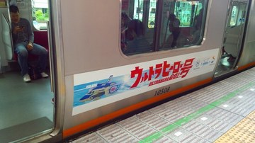 20150524_相鉄ウルトラマン電車 (2).jpg