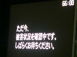 20150530_湘南−広島(BMWス) (109).jpg