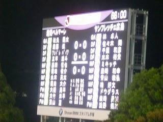 20150530_湘南−広島(BMWス) (110).jpg