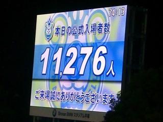 20150530_湘南−広島(BMWス) (117).jpg