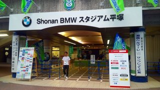 20150530_湘南−広島(BMWス) (1).jpg