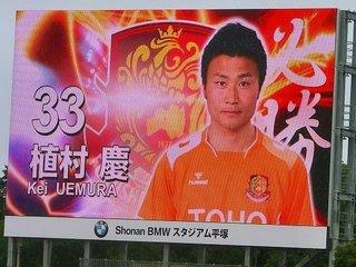 20150621_福島ー町田(BMWス)入場後試合開始まで (56).jpg