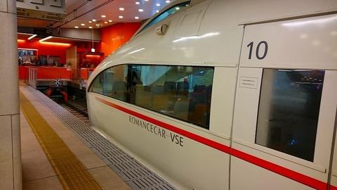 20151125_東京方面へ (18).jpg