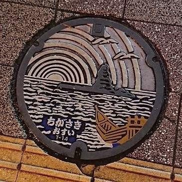 20170819_茅ヶ崎市のマンホールの蓋.jpg