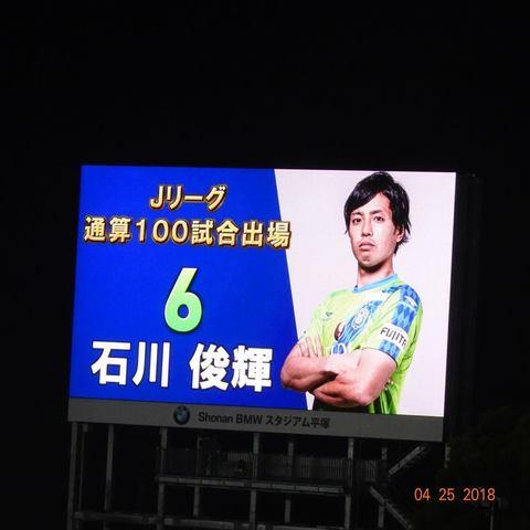 20180425_SONYコンデジ (118)_R.JPG