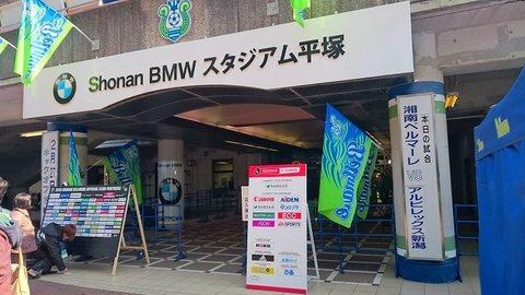 91_スタジアム入場まで公園内 (4).jpg