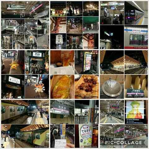 Collage 2017-10-10 05_49_16.jpg