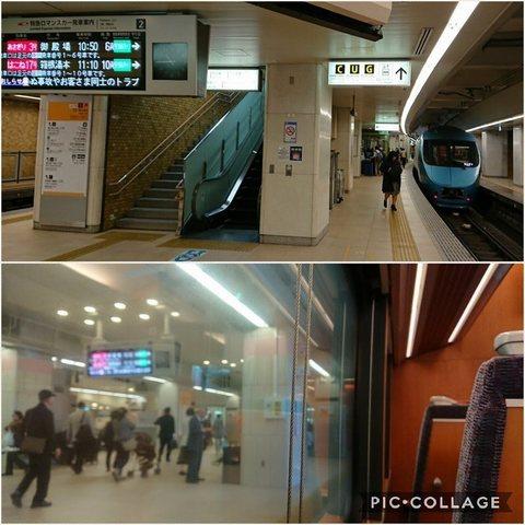 Collage 2017-10-27 10_46_18.jpg