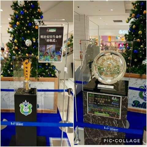 Collage 2017-11-26 19_23_22.jpg