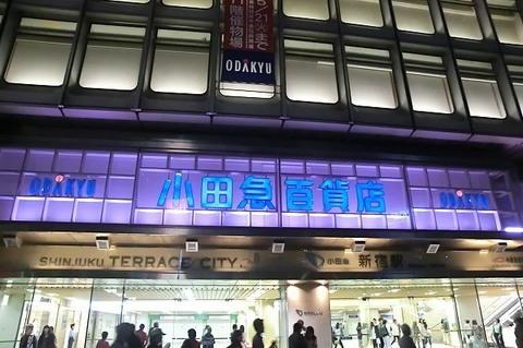 小田急新宿駅 (2).jpg