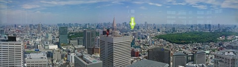 東京都庁南展望台-PANO(2).jpg