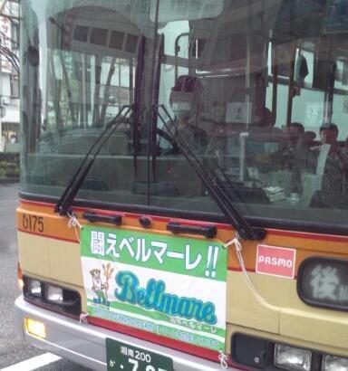 神奈中バスベルマーレ応援.jpg