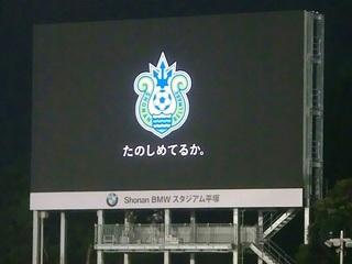試合前_05_その後試合開始まで (152).jpg