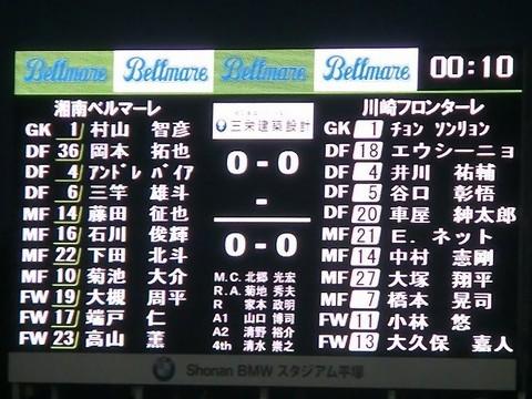 000_湘南2−3川崎(BMWス) (4).jpg