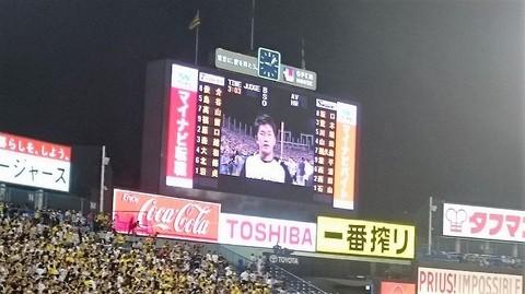 00_20160911_神宮球場にて (137-2).jpg
