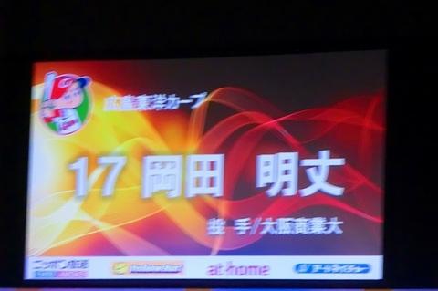 00_セ・リーグファンミーティング2016(コンデジ) (110).jpg