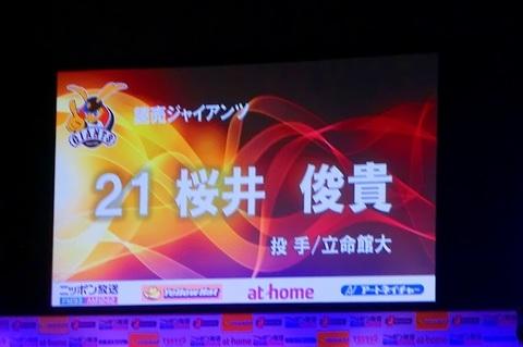 00_セ・リーグファンミーティング2016(コンデジ) (117).jpg
