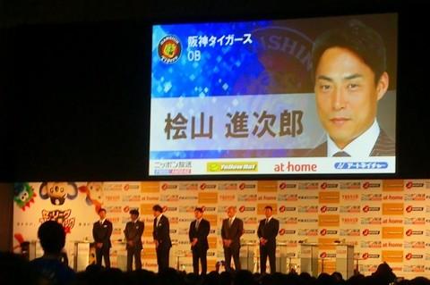 00_セ・リーグファンミーティング2016(コンデジ) (169).jpg