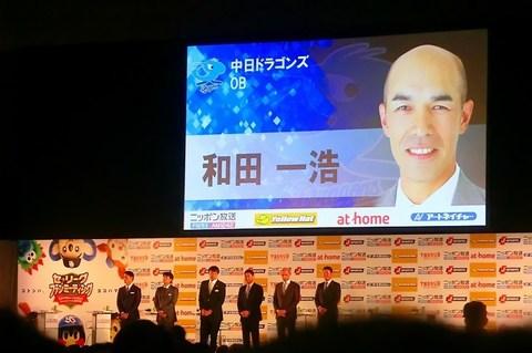 00_セ・リーグファンミーティング2016(コンデジ) (172).jpg