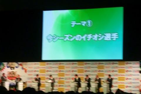 00_セ・リーグファンミーティング2016(コンデジ) (181).jpg