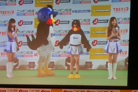 00_セ・リーグファンミーティング2016(コンデジ) (229).jpg