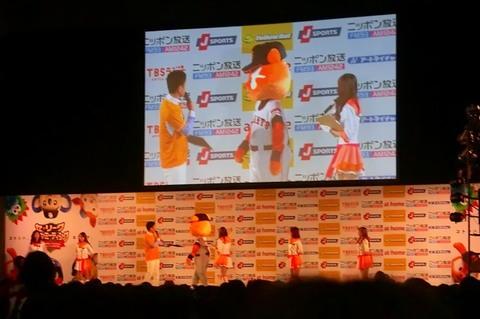 00_セ・リーグファンミーティング2016(コンデジ) (238).jpg