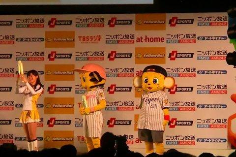 00_セ・リーグファンミーティング2016(コンデジ) (246).jpg