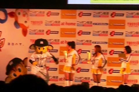 00_セ・リーグファンミーティング2016(コンデジ) (247).jpg