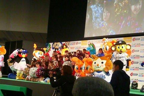 00_セ・リーグファンミーティング2016(コンデジ) (332).jpg