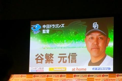 00_セ・リーグファンミーティング2016(コンデジ) (61).jpg