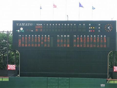 00_厚木7-6綾瀬西(大和・高校野球神奈川県予選2回戦) (33).jpg