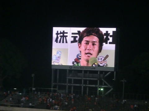 00_湘南2-1名古屋 (179).jpg