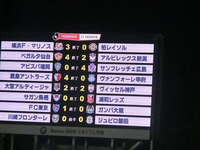 00_湘南2-1名古屋 (195).jpg