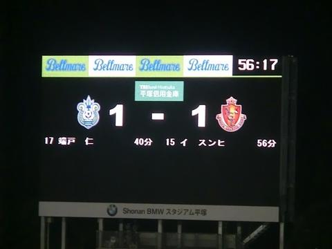 00_湘南2-1名古屋 (81).jpg