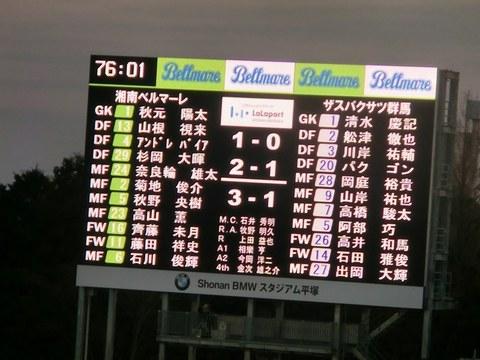 00_選手入場〜試合終了まで(湘南3-1群馬) (101).jpg
