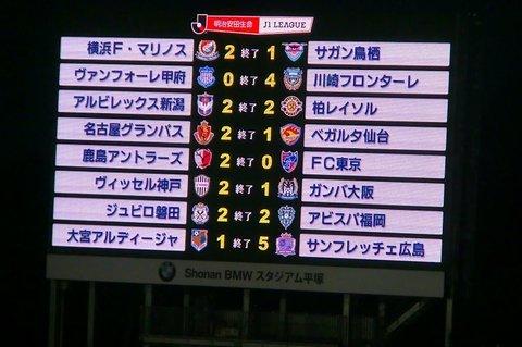 00_J1 1st第4節:湘南0-2浦和 (144).jpg