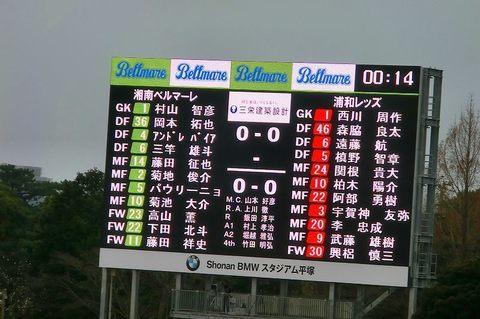 00_J1 1st第4節:湘南0-2浦和 (25).jpg