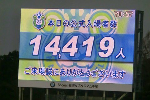 00_J1 1st第4節:湘南0-2浦和 (88).jpg