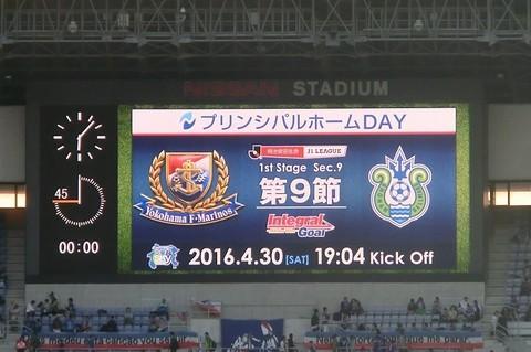 01_スタジアム入場後試合開始まで (31).jpg