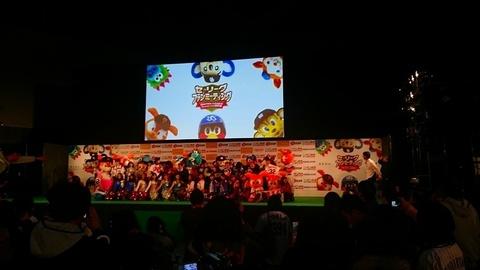 01_ファンミーティング会場にて(スマホ) (3).jpg