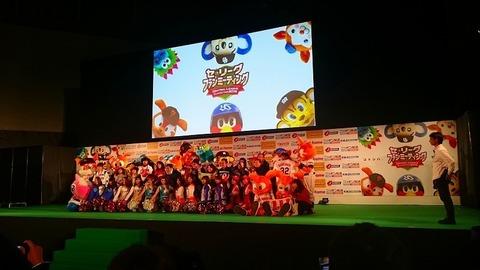 01_ファンミーティング会場にて(スマホ) (4).jpg