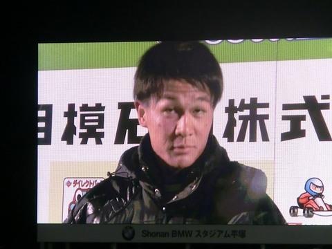 01_試合終了後スタジアム内 (25).jpg
